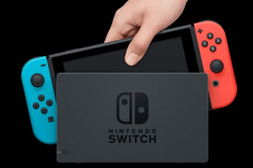 Competition: Nintendo Switch and £100 of Amazon vouchers must be won!